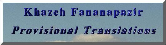 Khazeh Fananapazir: Provisional Translations